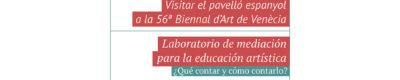 Laboratori de mediació per a l'educació artística